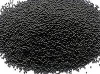 Пигмент ( Черный шов) 10 кг, фото 1