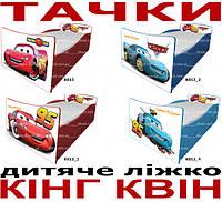 Детская кровать Тачки МОЛНИЯ для мальчика купить http://кровать-машина.com.ua/ Недорогая кровать Тачки Молния в 4-х вариантах - нарисована с любовью! ХИТ продаж!