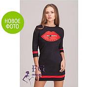 Черное платье с красными губами