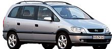 Opel Zafira А 99-02-05