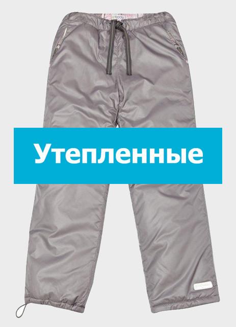 Детские и подростковые спортивные штаны (утепленные)