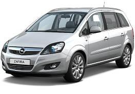 Opel Zafira У 05-08-11