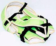 Гр Рюкзак-кенгуру №8 (1) лёжа,цвет салатовый.Предназначен для детей с двухмесячного возраста