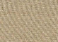 Ткань мебельная обивочная Ультратекс 1