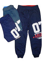 Спортивные штаны для мальчиков, размеры 98-128,  S&D,  арт. CH-3158