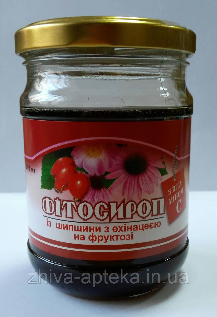 Фитосироп из плодов шиповника с эхинацеей на фруктозе 200мл