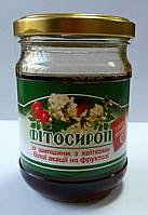 Фитосироп из плодов шиповника с белой акацией на фруктозе 200мл
