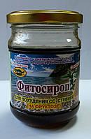 Фитосироп для похудения со стевией 200мл