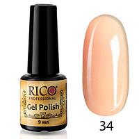 Гель-лак Rico Professional № 34, Персиково-розовый с микроблеском, 9 мл