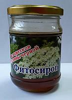 Фитосироп из цветов бузины черной 200мл