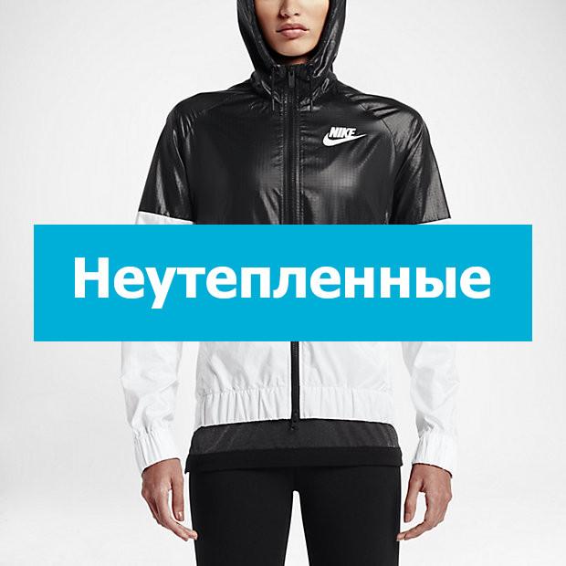 Женские спортивные костюмы опт (не утепленные) прямой поставщик