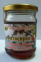 Фитосироп из плодов черноплодной рябины, вишни и кизила 200мл