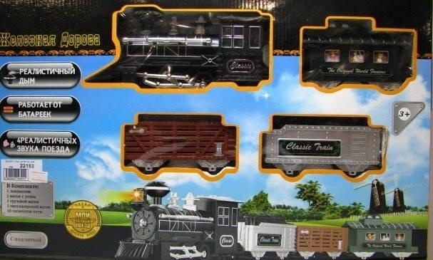 Железная дорога, фото 2