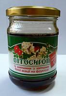 Фитосиропы на фруктозе (для диабетиков)