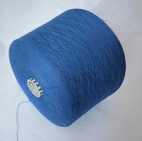 Хлопок  Emilcotoni spa, синий,  3/50 м, col 86s  1303