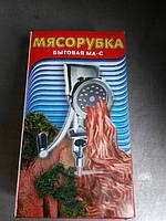 Мясорубка Харьковская дюралевая