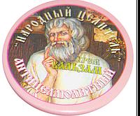 Антицеллюлитный крем Народный целитель