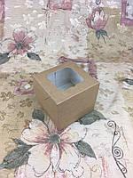 Коробка для 1-ого кекса / 100х100х90 мм / Крафт / окно-обычн, фото 1