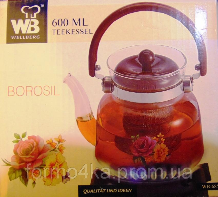 Чайник заварочный 600 мл. WELLBERG WB 6850