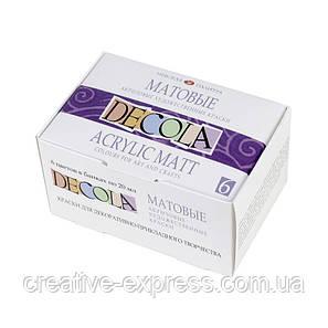 Набір акрилових фарб для декору, Decola, матовий,  6 * 20мл, фото 2
