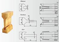 Фрезы острозаточенные для изготовления  дверной обвязки с напайными пластинами    ВК-15 или с инструментальной