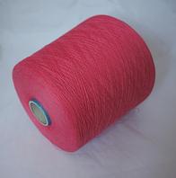 Хлопок    Emilcotoni spa, розовый,  30/2 м, col VH Azalea