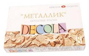 Набір акрилових фарб, Decola, металік, 8 * 18мл, фото 2