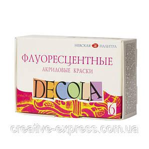 Набір акрилових фарб, Decola, флуоресцентний, 6 * 20мл, фото 2
