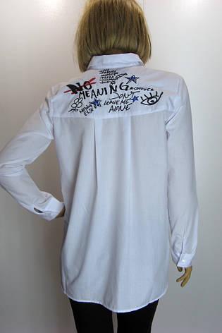 Блуза белая с принтом Beppe plus, фото 2