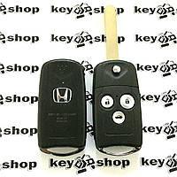 Выкидной автоключ Honda (Хонда) 3 кнопки, 433MHz, чип ID46