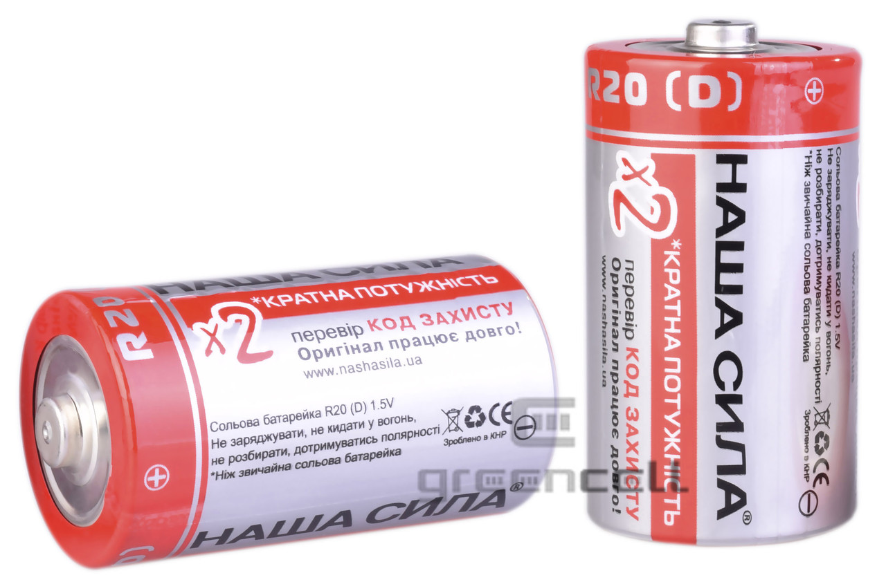 Батарейка НАША СИЛА R20 2tray G3