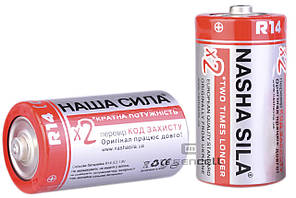 Батарейка НАША СИЛА R14 2tray G3
