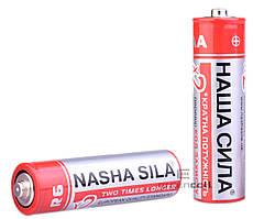 Батарейка  НАША СИЛА R6 4tray G3