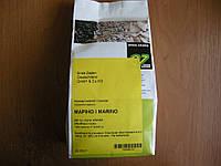 Кориандр Марино 250 грамм