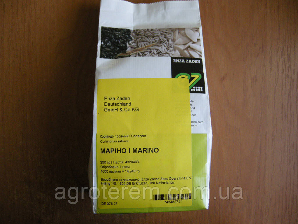 Кориандр Марино MARINO 250 грамм - Agroterem в Одессе