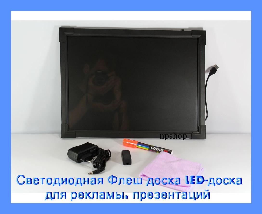 """Светодиодная Флеш доска LED-доска для рекламы, презентаций.!Акция - Магазин """"Налетай-ка"""" в Одессе"""