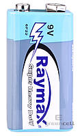 Батарейка Raymax 6F22 (Krona)