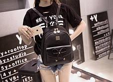 Городской нежный рюкзак с милым бантиком, фото 2