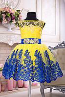 Детское нарядное платье 17/к-34 длинное - прокат, Киев, Троещина