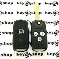 Корпус выкидного авто ключа для Honda (Хонда) с блочком 3 кнопки