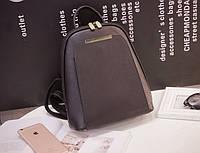 Городской вместительный рюкзак с оригинальным дизайном