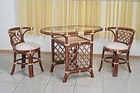 Комплект мебели из натурального ротанга для завтрака