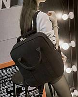 Большой тканевый рюкзак-сумка для ноубука \ учебы