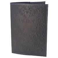Обложка на паспорт узорная №10 темно-синяя