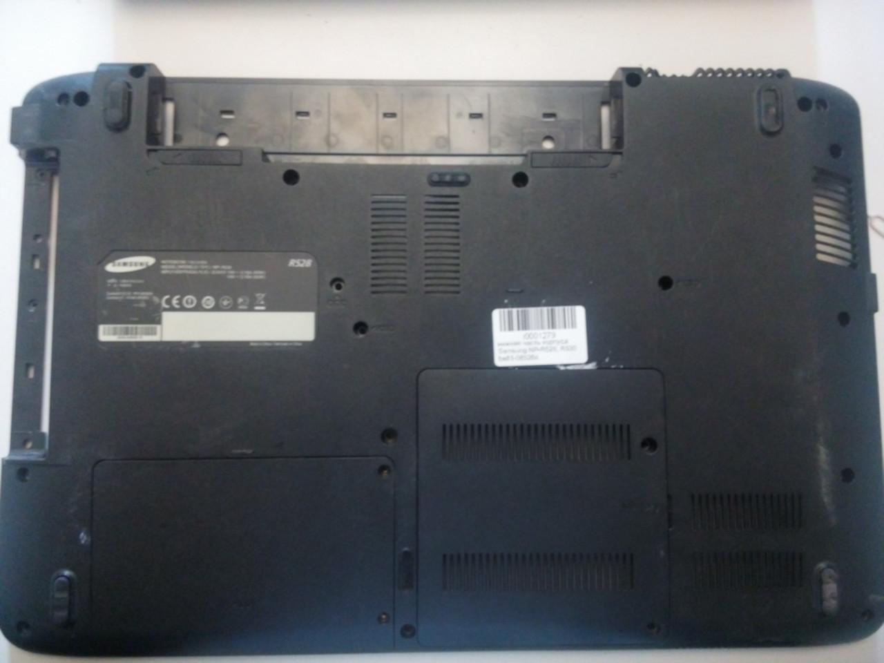 Нижняя часть корпуса Samsung NP-R528, R530 ba81-08526a
