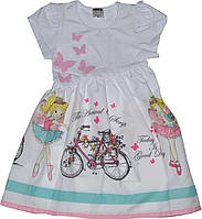 Платье Радость детское для девочки