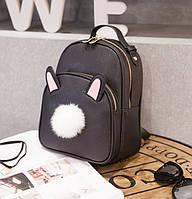 Городской рюкзак с ушками и хвостиком зайчика