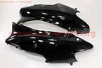 Honda DIO AF-34/35 пластик - верхний боковой лев+прав к-кт-2шт