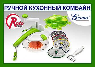 Ручной кухонный комбайн овощерезка Roto Champ (Рото Чамп) 5 дисков