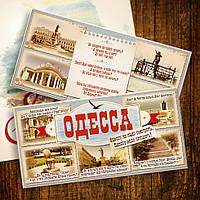"""Шоколадная плитка """"Одесса"""" 85 гр."""